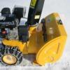 供应FH富华651QE小型轮式除雪机