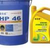 挖掘机纯正液压油 HP 46