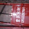 机闸一体式铸铁闸门