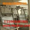 CSY三索式钢丝绳格栅除污机