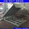 固定式登车桥电动装卸平台液压升降货梯月台升降平台
