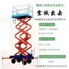 航福 厂家直销 包邮 升降机升降平台 高空作业车 液压货梯