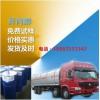 厂家99.9工业级异丙醇销售,印刷异丙醇,泰昌化工直销,