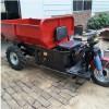 旭腾专业生产工地三轮车,电动柴油三轮车,工地柴油三轮车工地电三轮