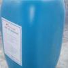 【贝尼尔 】BNR-150 阻垢分散剂 价格仅是展示 详情电话询问