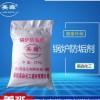 规格锅炉防垢剂锅炉水剂安全无污染化工药剂