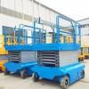 信义鼎机械】DSH-50-10 专业生产升降货梯 技术先进 按需定制 服务周到