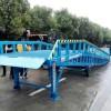 琇泽登车桥价格 移动式登车桥卸货平台 液压登车桥