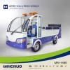 明诺MN-H80 专业 四轮八桶车 纯电动自动 装载垃圾桶 源头厂家