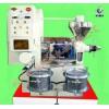 供应棉籽榨油机价格 6YY-230液压榨油机菜籽榨油机