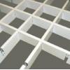 铝方通 铝条扣 铝扣板 铝单板 铝挂片 铝格栅 铝窗花 蜂窝板 吊顶材料