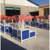 热销环保除尘雾炮机 30米风送式电动喷雾机 高射程喷雾机