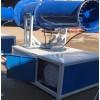 宾龙工地降尘雾炮机,高射程喷雾机,环保喷雾机