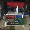 高射程喷雾机,环保喷雾机,降尘雾炮机,高射程雾炮机