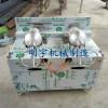 干蹦鸡锅机器设备 干嘣鸡 蹦米机爆米花 板栗机器 明宇直销制造