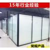 玻璃 , 玻璃隔断 , 玻璃自动门 , 玻璃隔断 , 钢化玻璃 , 高隔间 , 夹胶玻璃 , 百叶隔断 , 感应门