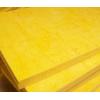 复合岩棉板 岩棉保温板 防火保温被 橡塑保温 玻璃棉毡 聚氨酯管 聚乙烯保温板 玻璃棉板