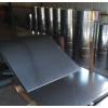 镀锌板 , 角码 , 冷板 , 彩钢板 , 通风管道 , 采光板 , 冷轧板 , 压型板 , 集装箱板 , 楼承板