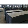 扁钢 , 翼缘板 , 热轧卷板 , 花纹板 , 开平板 , 冷轧基料 , 涂漆钢板 , 纵剪板 , 热轧扁钢 , 卷板