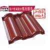 合成树脂瓦 树脂波形瓦 , 钢结构瓦片,塑钢瓦 , 塑料瓦 , 波浪瓦 , 洁净板 , upvc瓦 , 耐酸瓦