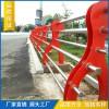 天禾裕 不锈钢栏杆 内衬不锈钢复合管 不锈钢复合管护栏 防护栏