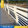 天禾裕不锈钢栏杆不锈钢复合管护栏防护栏路边防护栏