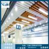贵州U型铝方通 铝天花铝格栅吊顶 木纹铝方通铝方管四方管矩管天花吊顶铝单板铝幕墙