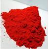 晶虹颜料、有机颜料 3132大红粉 大红粉厂家批发