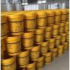 誉华】化肥桶批发 大塑料桶 品质保证 厂家直销