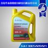 润滑油 省油减霾润滑油 省油减霾复合润滑油