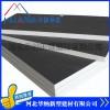 聚氨酯板  聚氨酯保温板  石墨聚氨酯板  聚氨酯复合风管板   聚氨酯复合板生产厂家