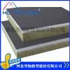 聚氨酯复合板   聚氨酯岩棉复合板   外墙聚氨酯板厂家
