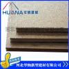 压花铝聚氨酯板   聚氨酯复合风管板  压花铝聚氨酯保温板  复合风管聚氨酯板生产厂家
