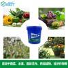 厂家供应有机水溶肥 果树冲施肥桶肥 生理克绿