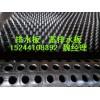 广东绿化种植专用排水板||蓄排水板