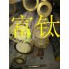 广州机械青铜管 齿轮耐磨铜套 锡青铜棒 锡青铜板 厂家直销