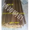 H62直纹黄铜棒 网纹黄铜管 六角黄铜棒 黄铜方管 厂家直销 非标定做