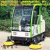 上海驾驶式扫地车厂家直销 清扫粉尘不扬尘扫地车