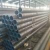 12cr1mov合金管