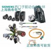 1FL6054-2AF21-0AB1西门子V90伺服电机