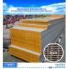 室内保温板 保温板隔热板 波镁保温板 墙体外保温体系 隔热冷库板
