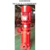 立式多级消防泵     消防泵    XBD-DL立式多级消防泵