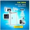 新长远无线WiFi门禁系统 整套无线传输门禁系统