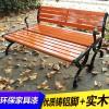 小区公园椅多少钱 小区座椅价格