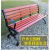 成都公园椅厂家 成都小区休闲椅价格