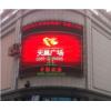 宁武县LED显示屏、宁武县LED显示屏厂家、宁武县LED显示屏价格