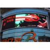 岢岚县LED显示屏、岢岚县LED显示屏厂家、岢岚县LED显示屏价格