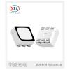 5050RGB 5050防水灯珠 户外高端LED光源 小功率