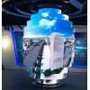 商场数据电子屏幕、商场数据电子屏幕厂家、商场数据电子屏幕价格