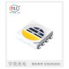 特色5050RGBW全彩四合一灯珠 三安经济版 线条灯、灯条专用 宇亮